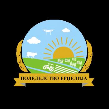 Logo Poledelstvo Erdzelija